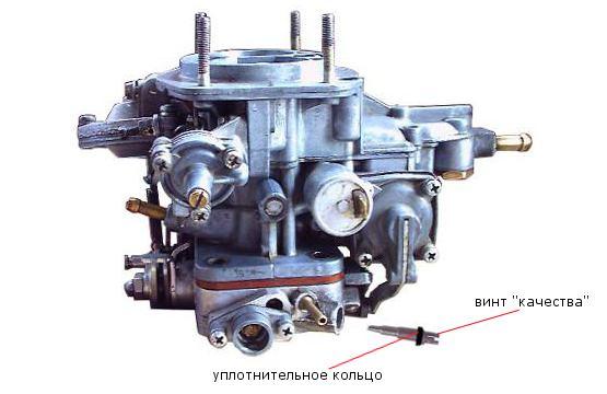 винт качества топливной смеси карбюратора 2105, 2107 Озон
