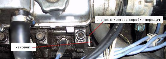 pict0161 - Как выставить зажигание на ваз 2109 полезные советы