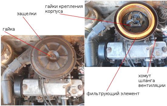 Снятие корпуса воздушного фильтра двигателя 21083 с карбюратором Солекс