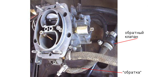 обратка и обратный клапан 2108