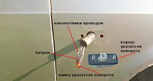 указатель поворота на крыле 2108