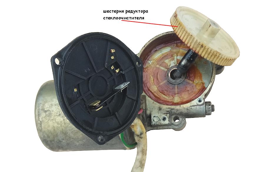 Шестерня редуктора очистителя ветрового стекла ВАЗ 2108, 2109, 21099
