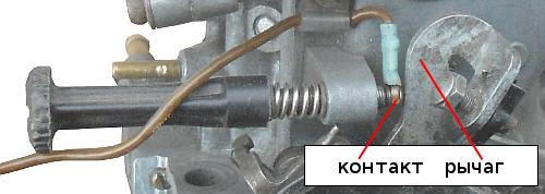 датчик-винт количества топливной смеси