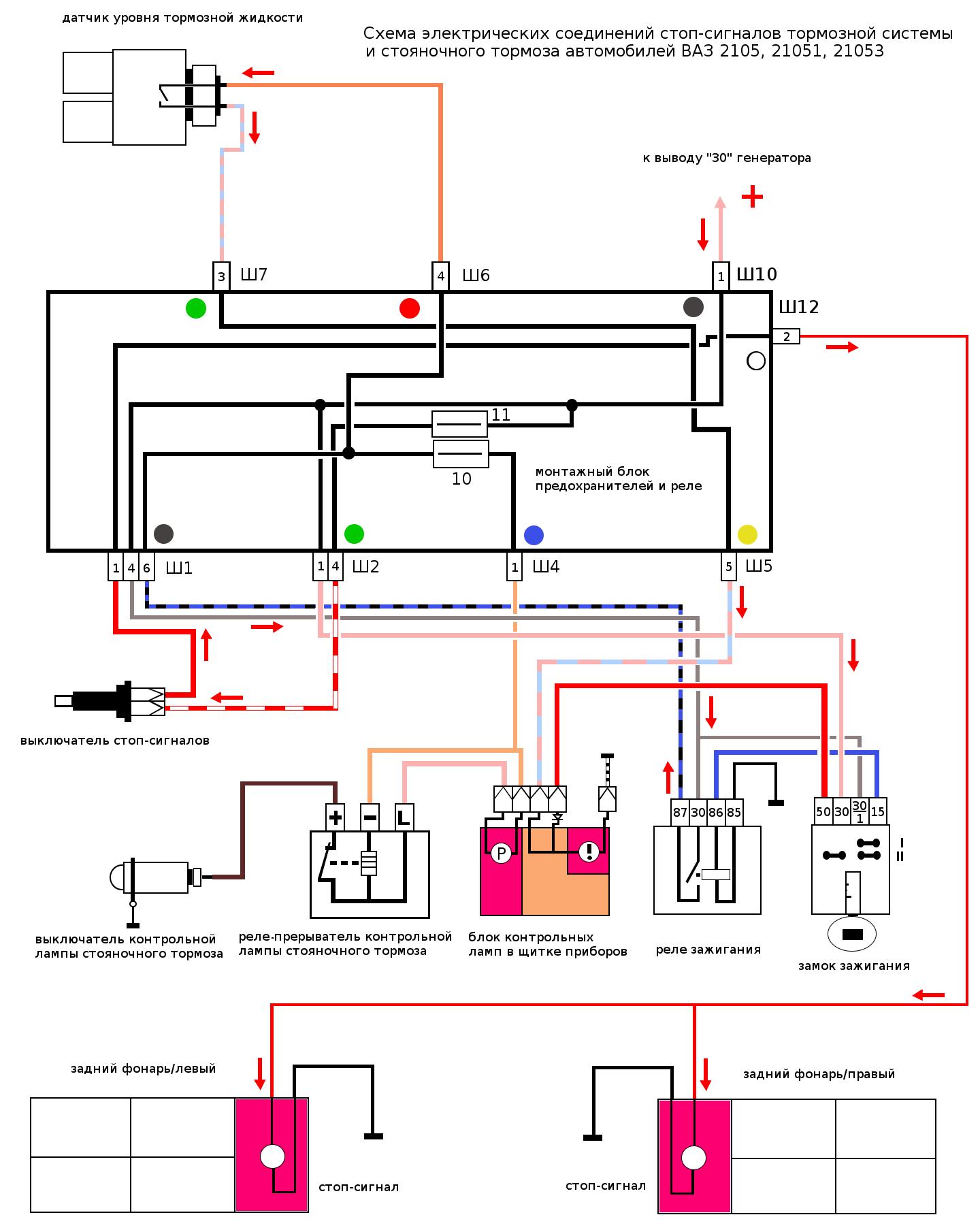 схема на монтажный блок ваз 2107