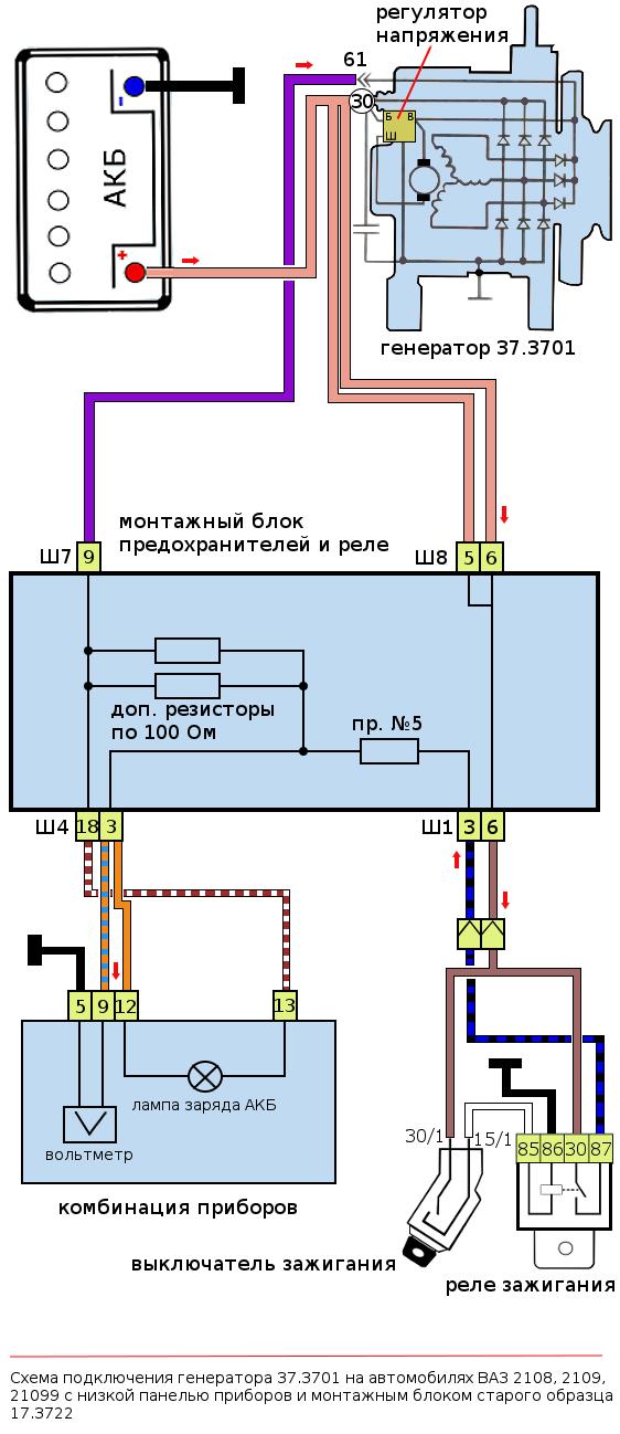 схема генератор 37.3701