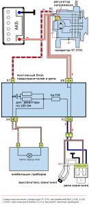 генератор 2108, 2109, схема