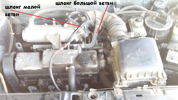 image1468 - Шланг сапуна ваз 2112 16 клапанов