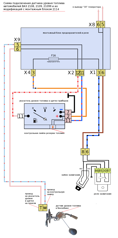 датчик уровня топлива 2108 схема