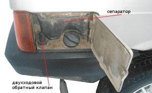 вентиляция бензобака 2108