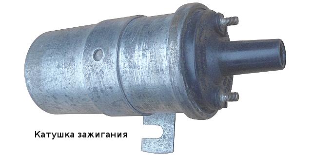 катушка зажигания ВАЗ 2104, 2105, 2107