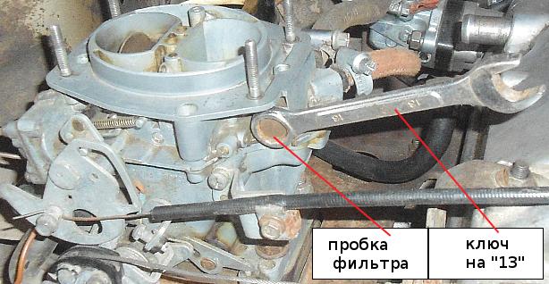 сетчатый фильтр карбюратора Солекс
