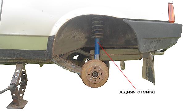 замена задних стоек автомобиля ВАЗ 2108, 2109, 21099