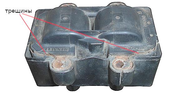 трещины на корпусе модуля зажигания