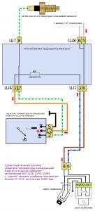 схема, датчик указателя температуры охлаждающей жидкости 2108, 2109, тм-106