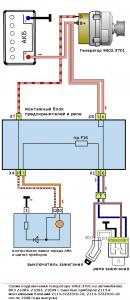 схема генератор 9402.3701