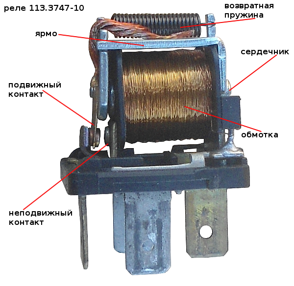 устройство реле зажигания