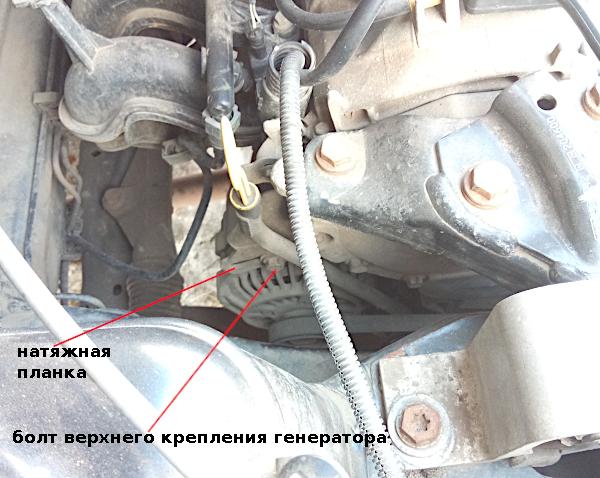 верхний болт крепления генератора Рено Логан 1,4