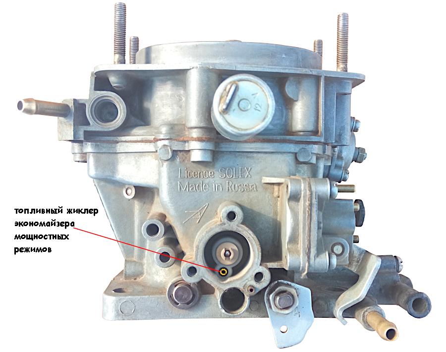 топливный жиклер экономайзера 21073 Солекс