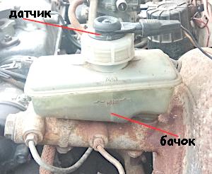 датчик уровня тормозной жидкости 2108, 2109