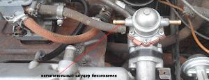 проверка выпускного клапана бензонасоса ДААЗ