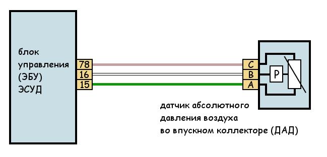 схема подключения датчика абсолютного давления воздуха