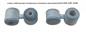 замена стоек стабилизатора ВАЗ 2108, 2109, 21099