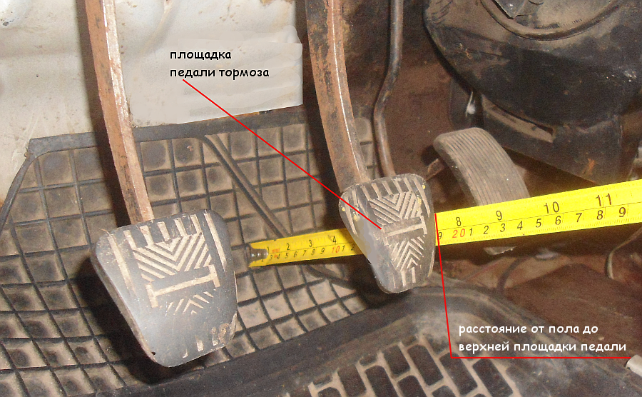 измеряем расстояние до педали тормоза