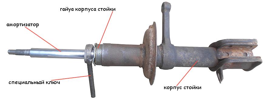 Замена амортизатора передних стоек ВАЗ 2108, 2109, 21099