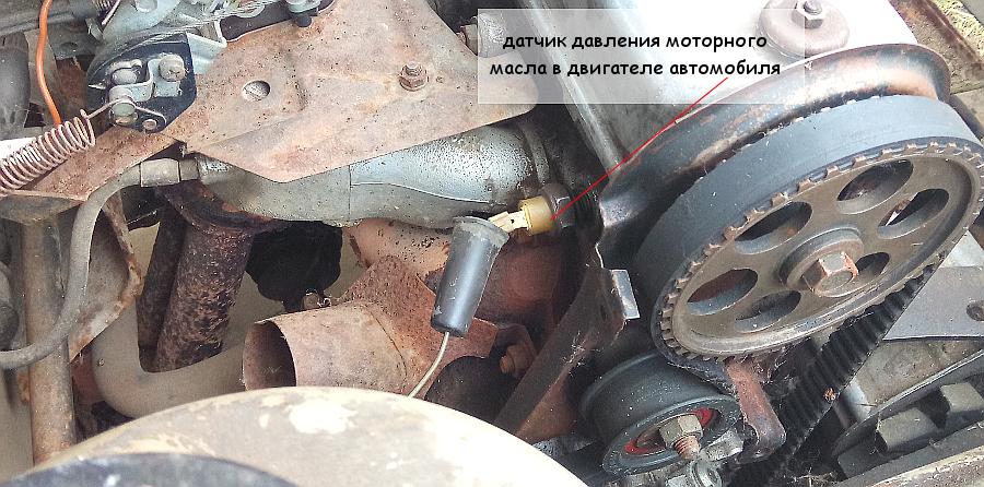 расположение датчика давления моторного масла на двигателе 21083