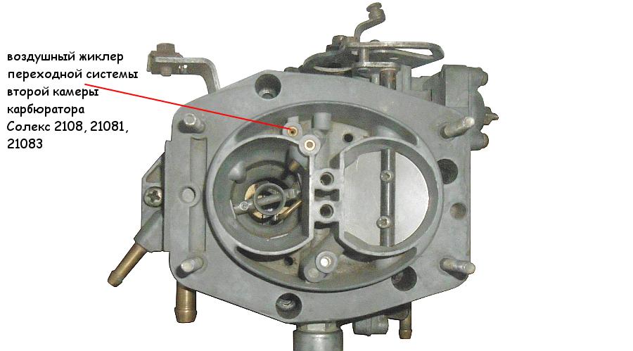 воздушный жиклер переходной системы второй камеры карбюратора Солекс