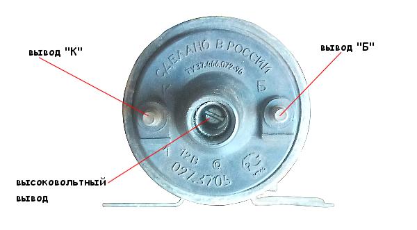 провода катушки зажигания ВАЗ 2108, 2109, 21099