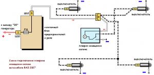 схема подключения плафона освещения салона ВАЗ 2107