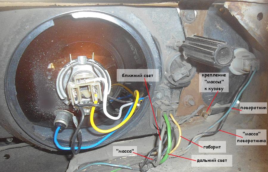 Распиновка проводов передней фары ВАЗ 2108, 2109, 21099