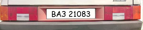 Стоп-сигналы ВАЗ 21083 (21093, 21099)