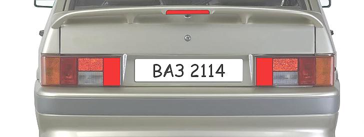 Стоп-сигналы в задних фонарях ВАЗ 2114, 2113