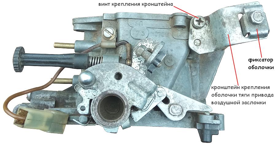 Снимаем кронштейн крепления оболочки тяги привода воздушной заслонки