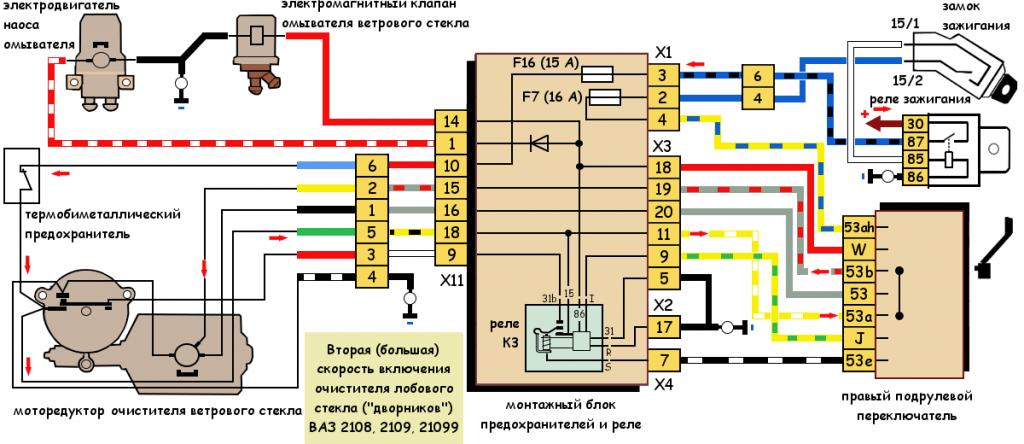 Вторая скорость дворников ВАЗ 2108, 2109, 21099
