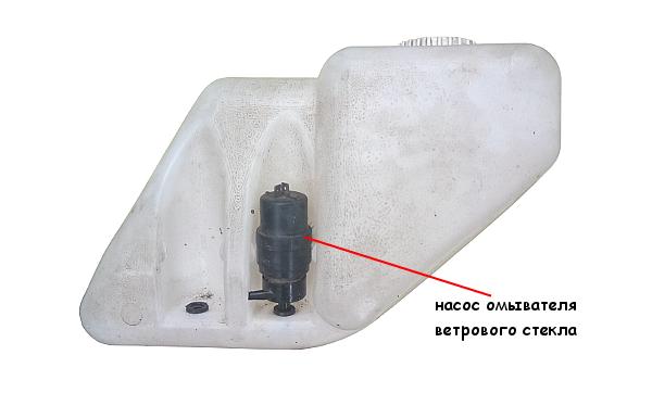 насос омывателя ВАЗ 2108, 2109
