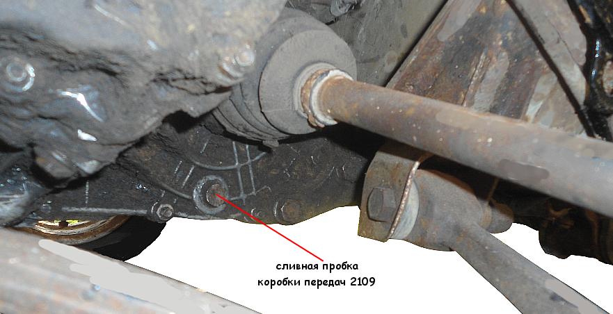 Сливная пробка коробки передач 2109