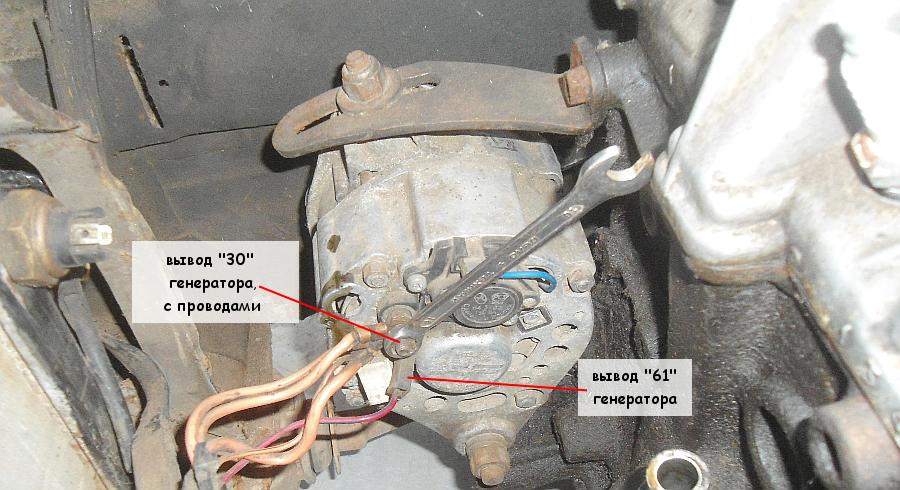 Отсоединяем провода от генератора ВАЗ 2108, 2109, 21099