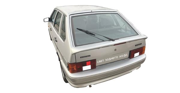 Лампы света заднего хода в задних фонарях автомобиля ВАЗ 2114 (2113)