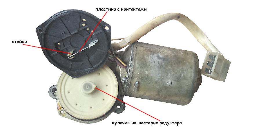 Прерыватель моторедуктора стеклоочистителя ВАЗ 2108, 2109, 21099
