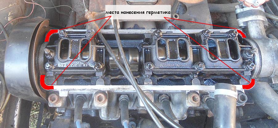 Места нанесения герметика под клапанную крышку двигателя