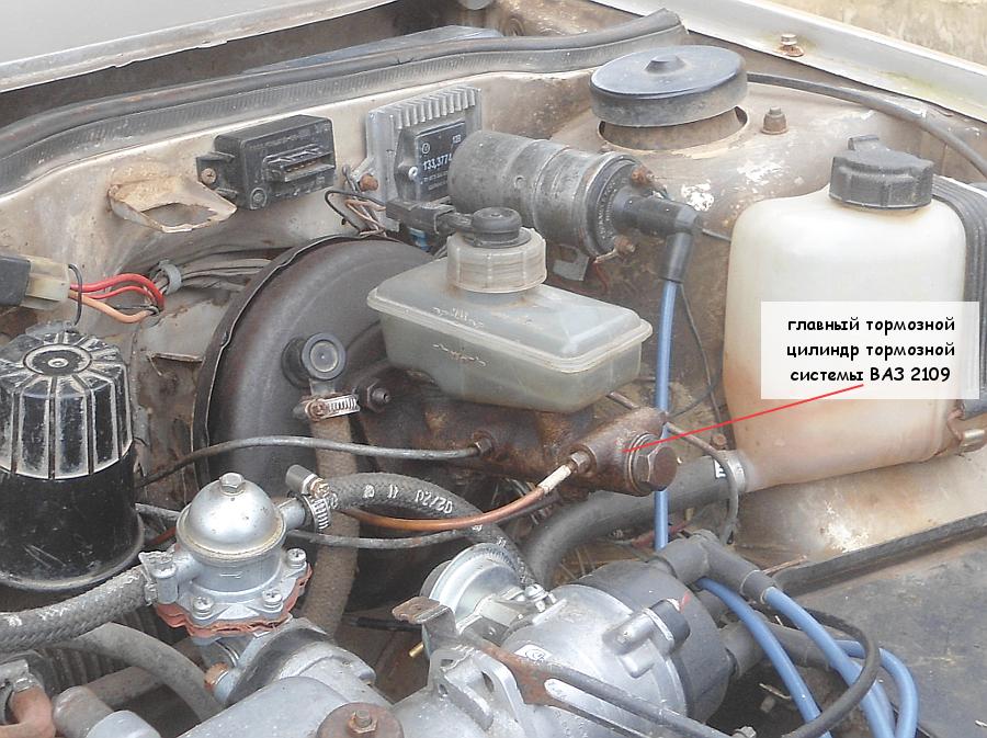 Неисправности главного тормозного цилиндра ВАЗ 2108, 2109, 21099