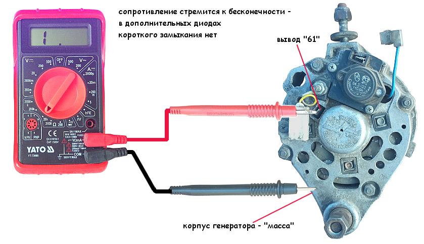 Проверка дополнительных диодов генератора Нива 21213