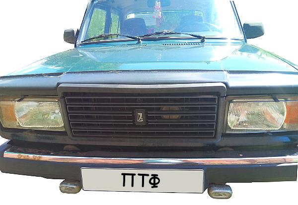 ПТФ ВАЗ 2107 на переднем бампере