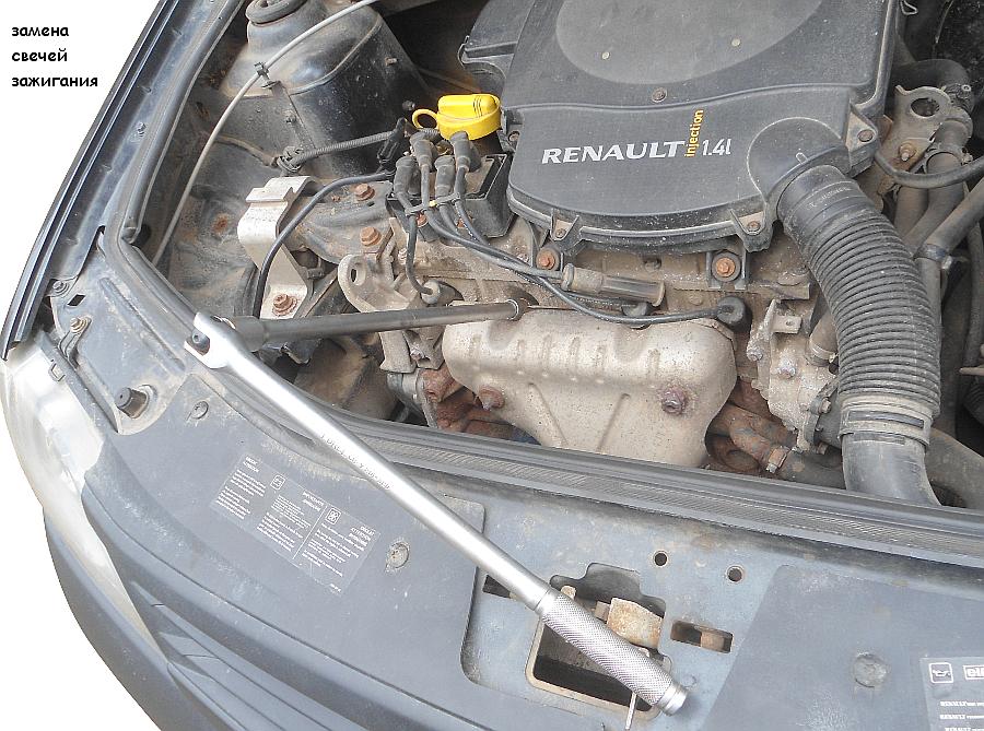 Замена свечей зажигания на двигателе k7j 1,4 л и k7m 1,6 л Рено Логан