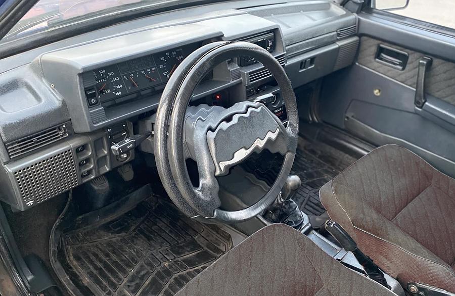 Бьет руля при движении автомобиля