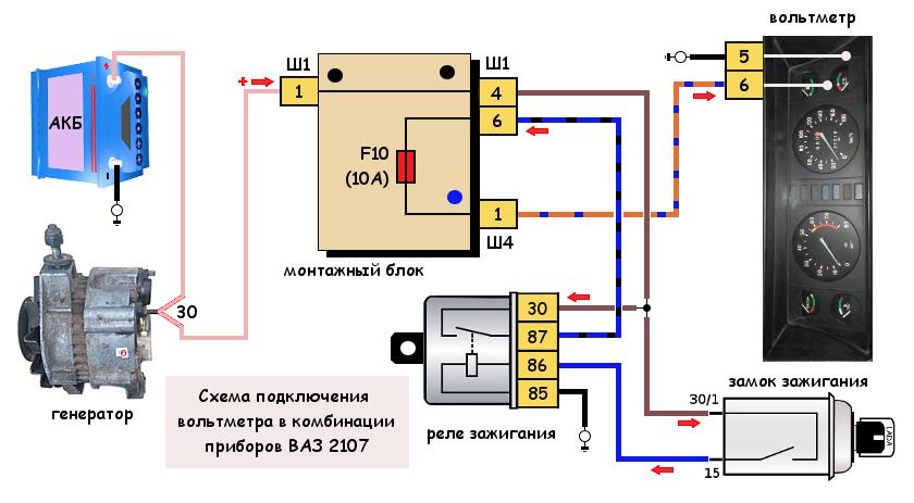 Схема подключения вольтметра на автомобиле ВАЗ 2107