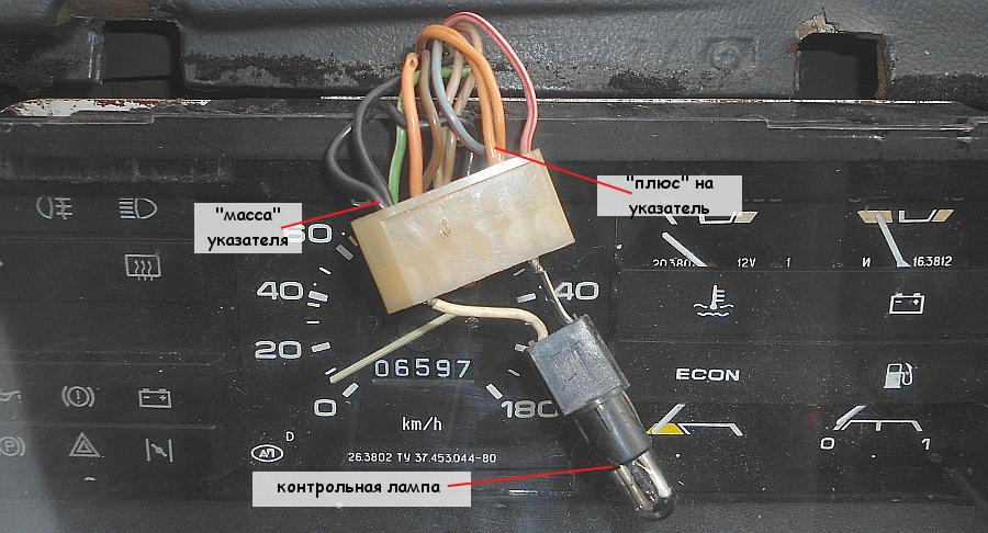 Проверка подачи напряжения на указатель уровня топлива
